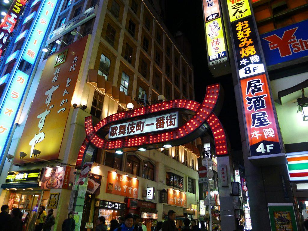 新宿歌舞伎町の画像
